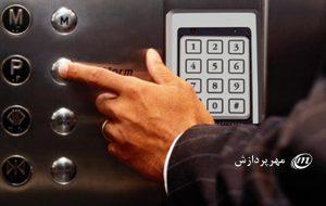 دستگاه کنترل تردد آسانسور