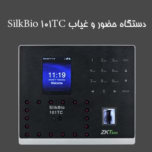 دستگاه حضور و غیاب SilkBio 101TC